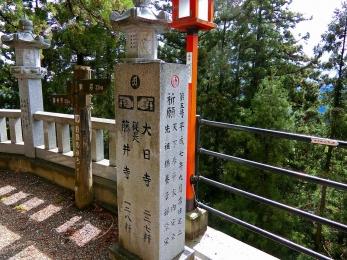 2018_Shikoku88Henro117.jpg