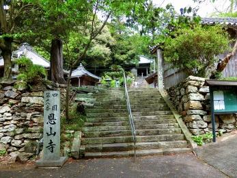 2018_Shikoku88Henro123.jpg