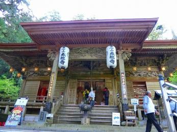 2018_Shikoku88Henro138.jpg