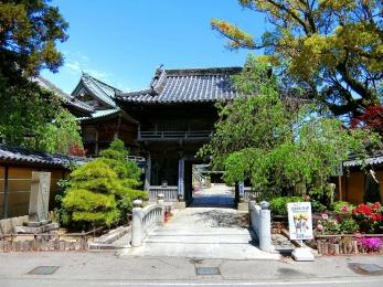 2018_Shikoku88Henro155.jpg