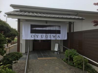 OYUGIWA