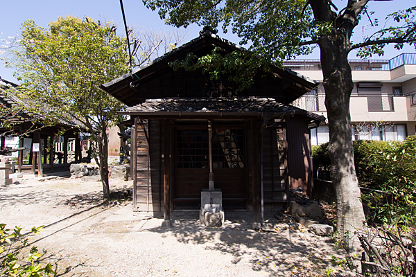 戸部下神明社弘法堂
