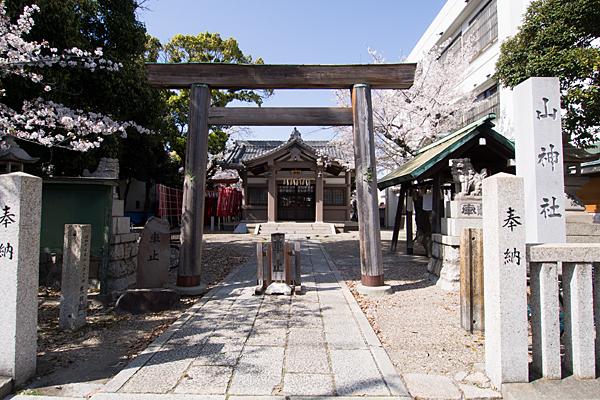 道徳山神社
