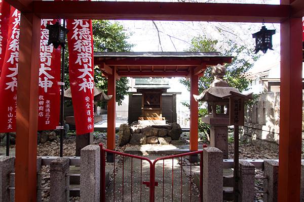 道徳山神社稲荷社の社