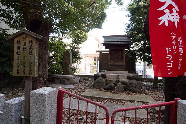 道徳山神社境内社