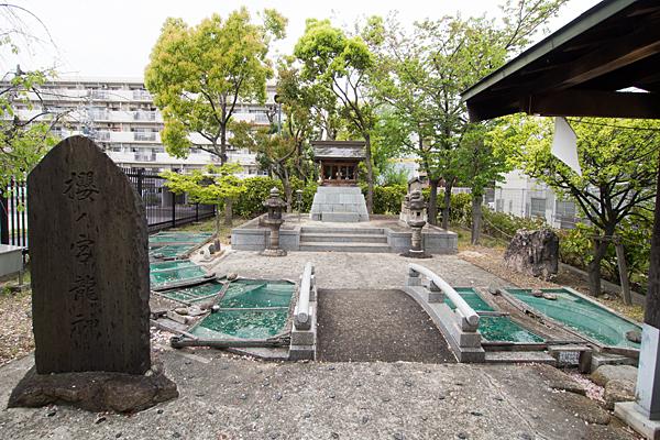 櫻ノ宮龍神参道と石碑