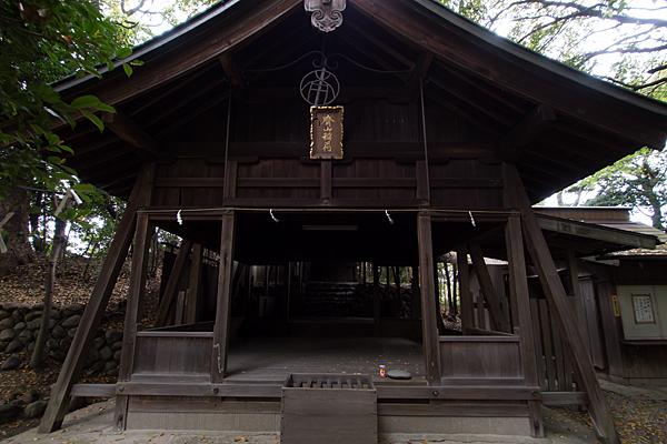 齋山稲荷社拝殿