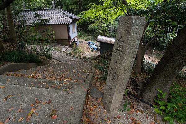 齋山稲荷社奥の院道