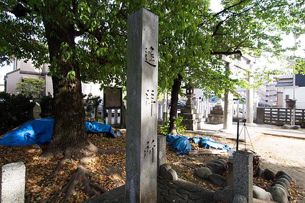 新福寺八幡社遙拝所石碑