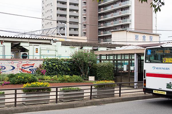 名鉄岩倉駅