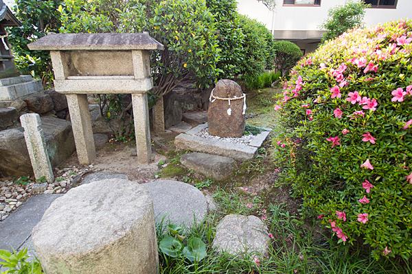 三喜神社石