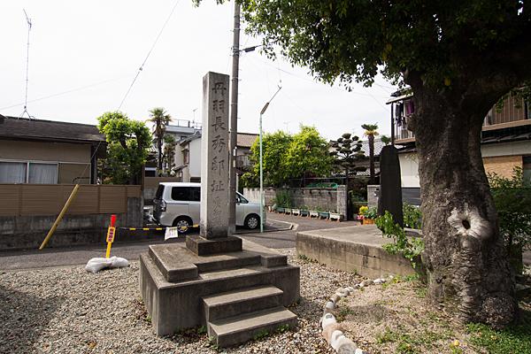 丹羽長秀石碑