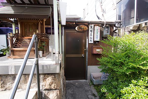 天塚町神明社天塚集会所