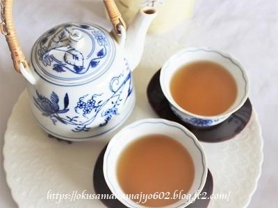 美撰 なまため茶