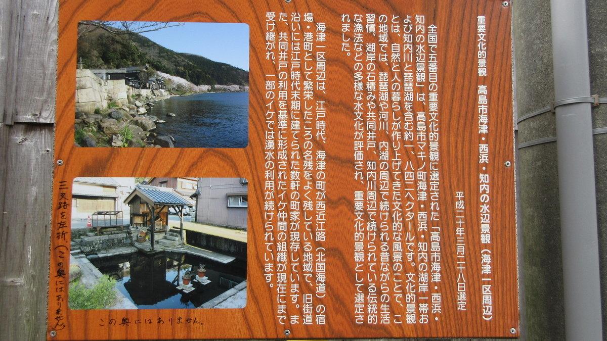 1709-29-琵琶湖⑦-IMG_1360
