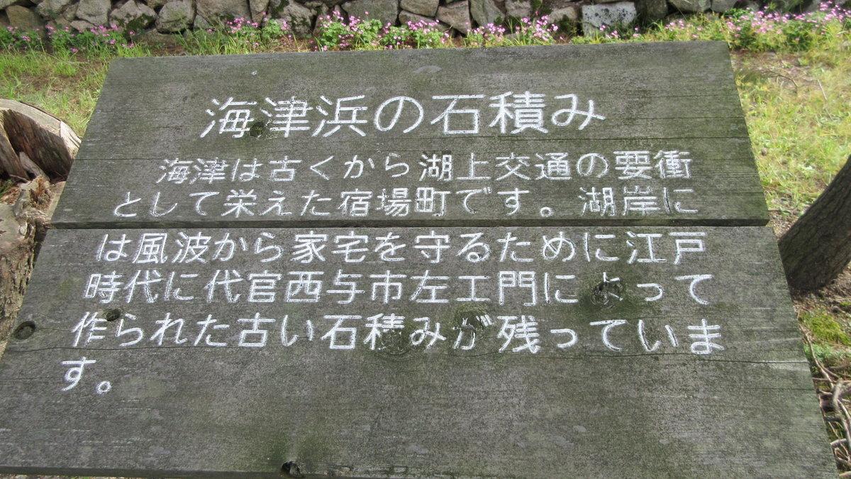 1709-28-琵琶湖⑦-IMG_1361