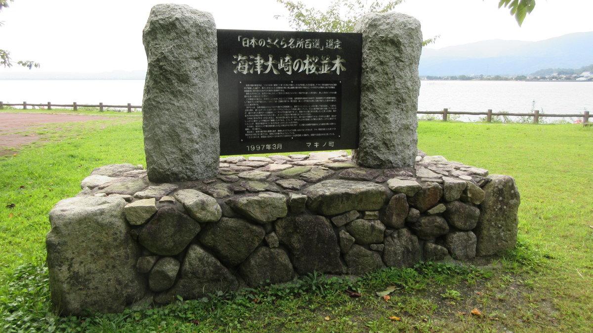 1709-25-琵琶湖⑦-IMG_1356