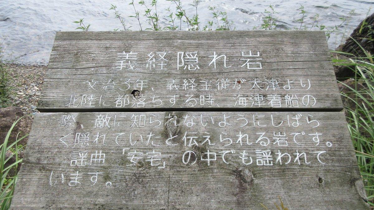 1709-24-琵琶湖⑦-IMG_1354