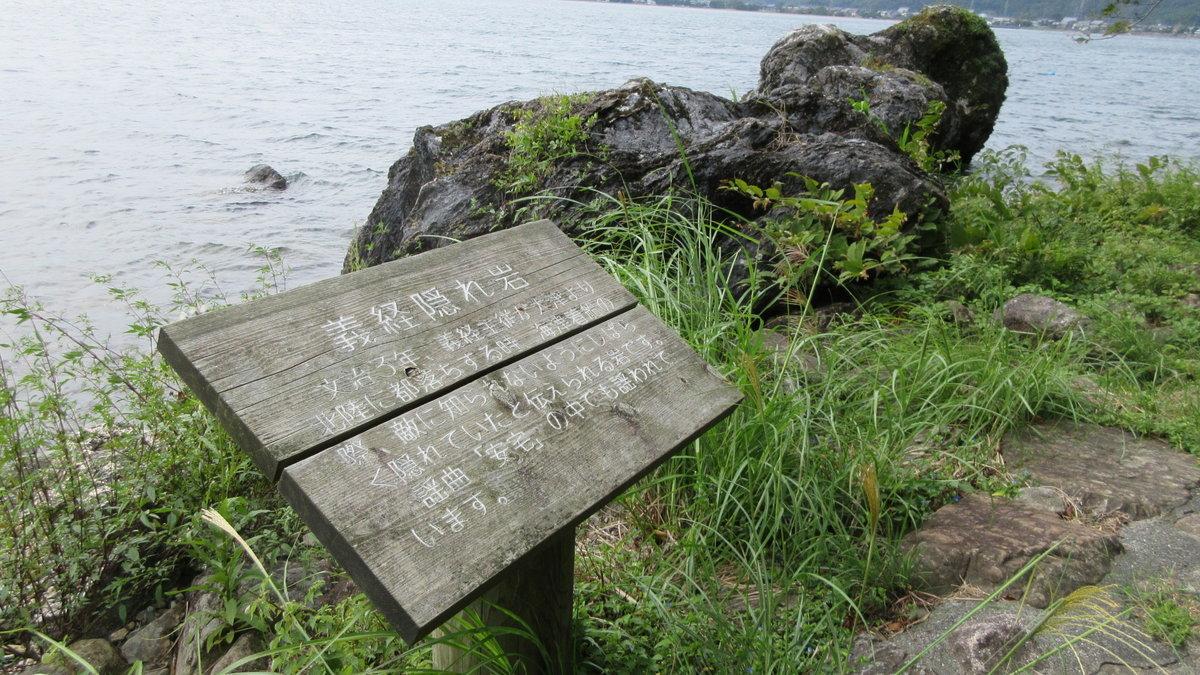 1709-23-琵琶湖⑦-IMG_1353