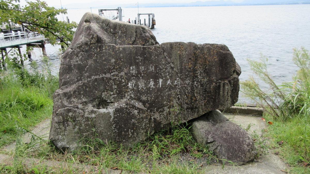 1709-19-琵琶湖⑦-IMG_1348