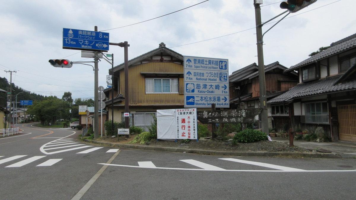 1709-11-琵琶湖⑦-IMG_1332