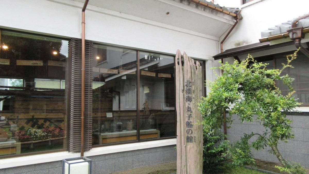 1709-09-琵琶湖⑦-IMG_1328