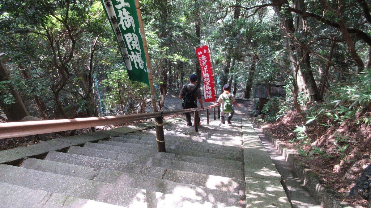 1709-48-太神山-IMG_1458