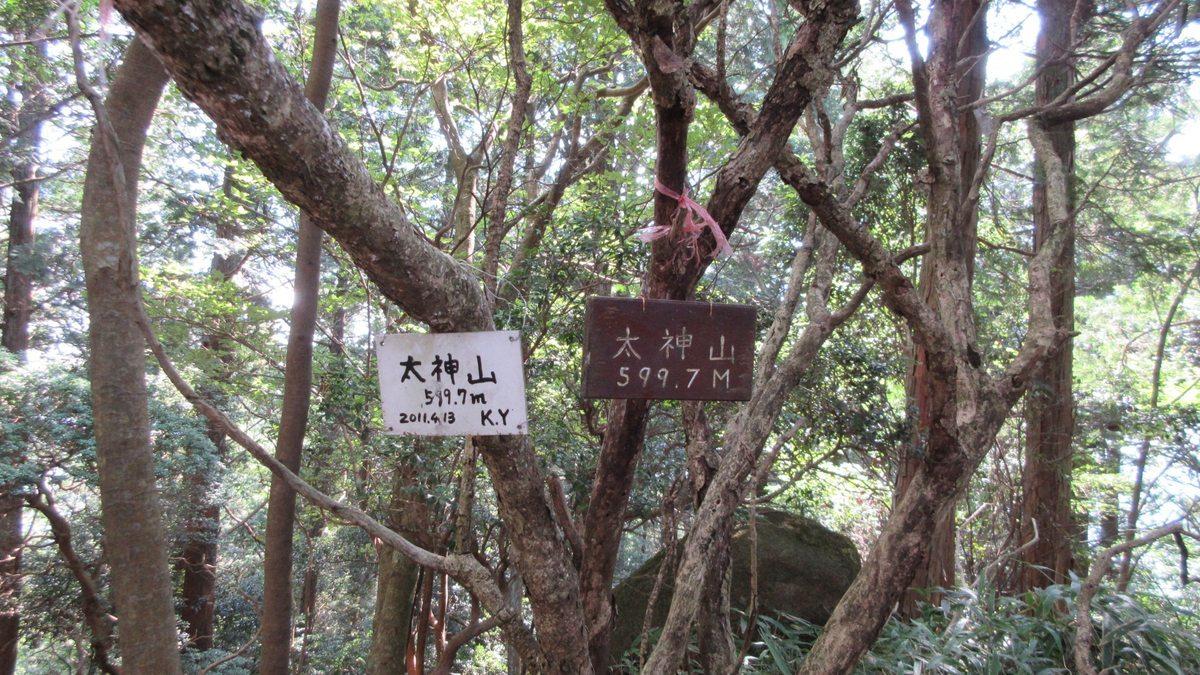 1709-45-太神山-IMG_1454