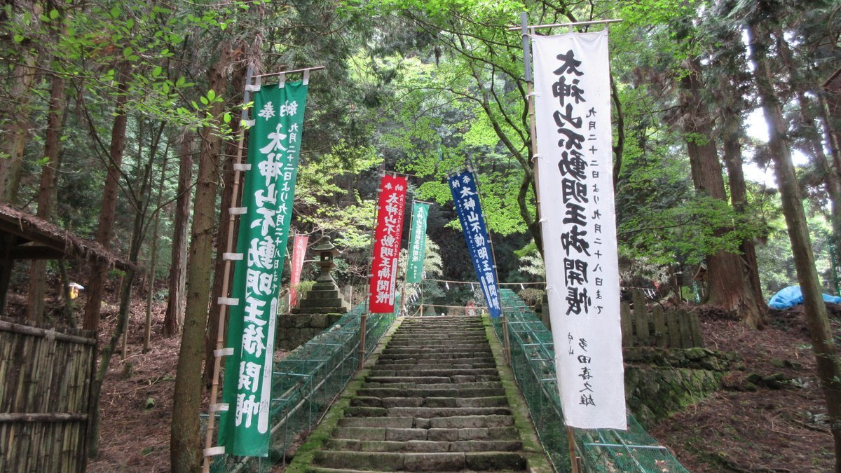 1709-40-太神山-IMG_1445