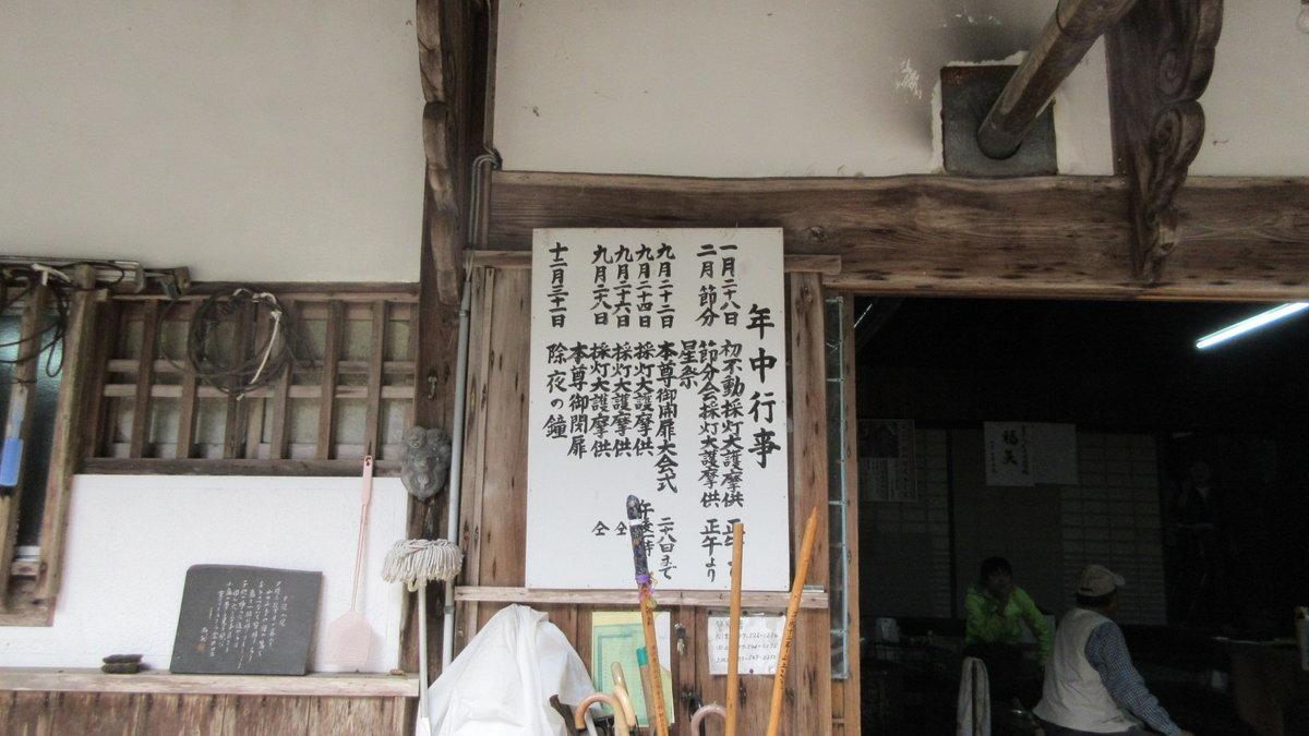 1709-37-太神山-IMG_1441