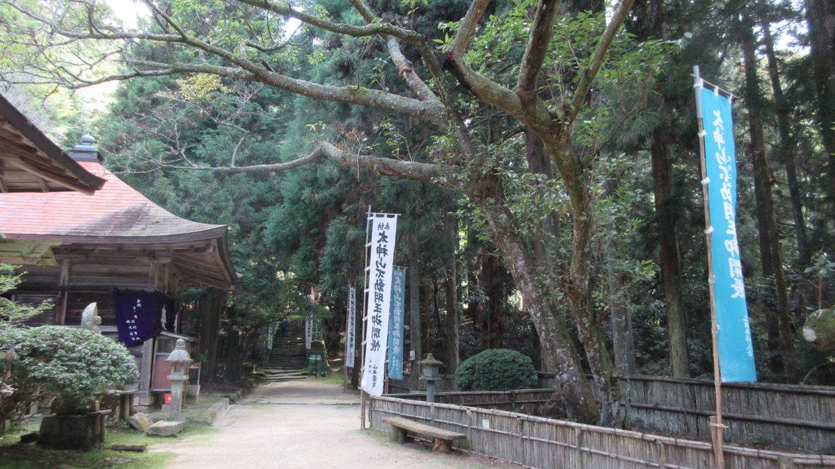 1709-36-太神山-IMG_1440