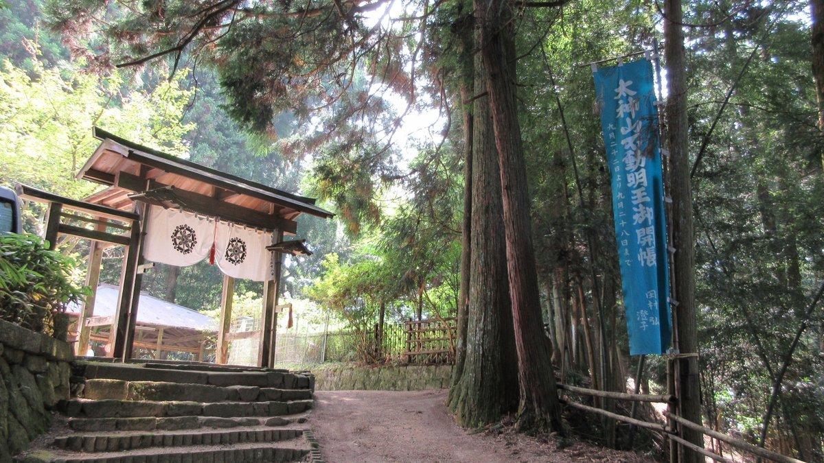 1709-35-太神山-IMG_1438