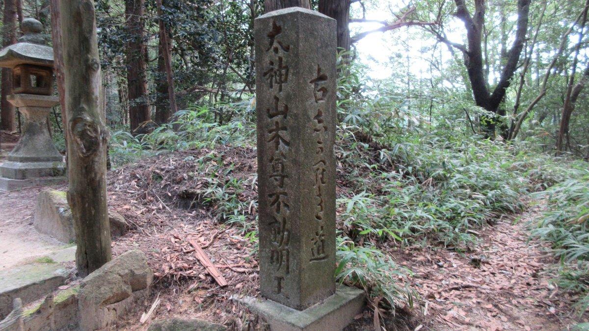 1709-30-太神山-IMG_1427