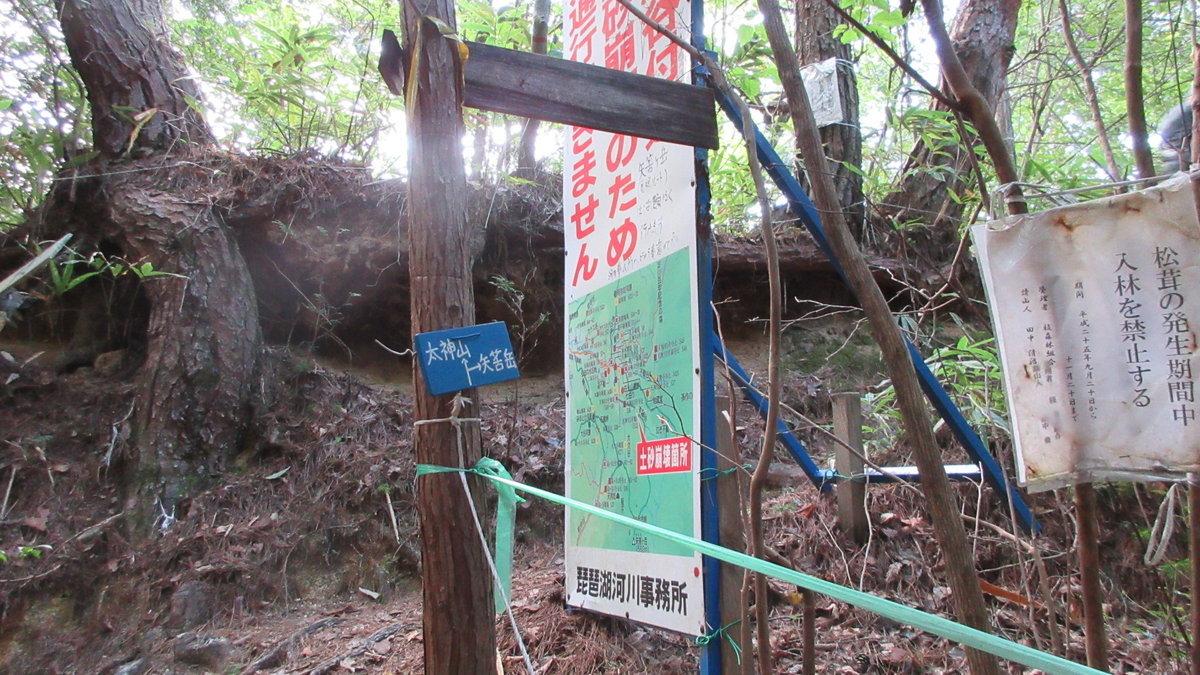 1709-27-太神山-IMG_1425