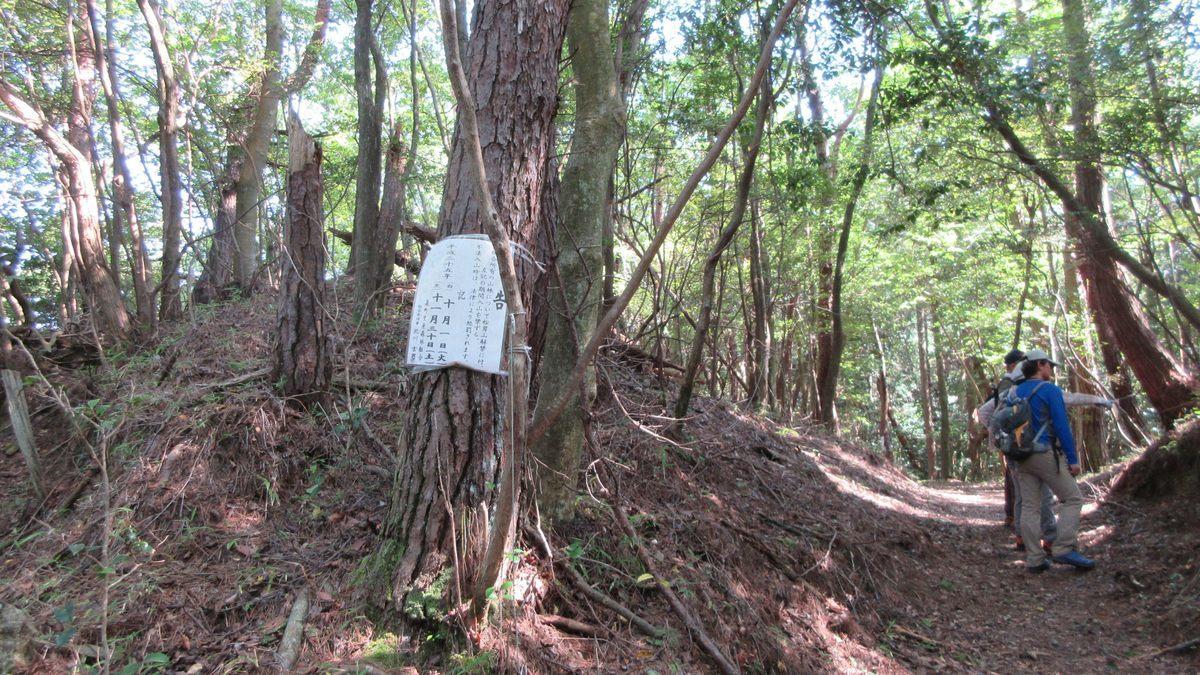 1709-22-太神山-IMG_1412