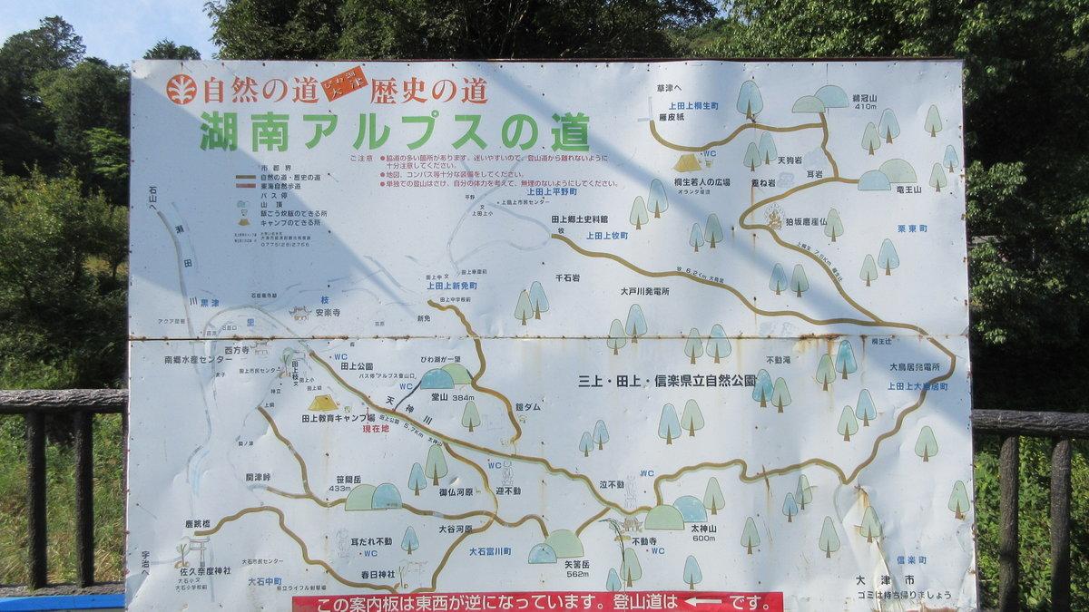 1709-02-太神山-IMG_1377