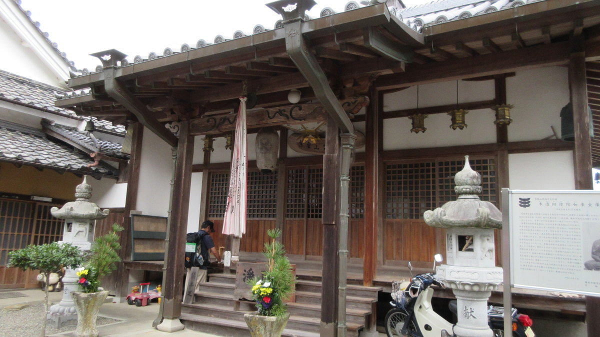1709-19-橋本-IMG_1528
