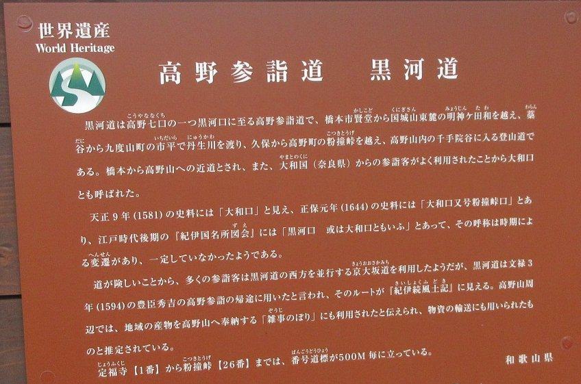 1709-17-橋本-IMG_1526 説明
