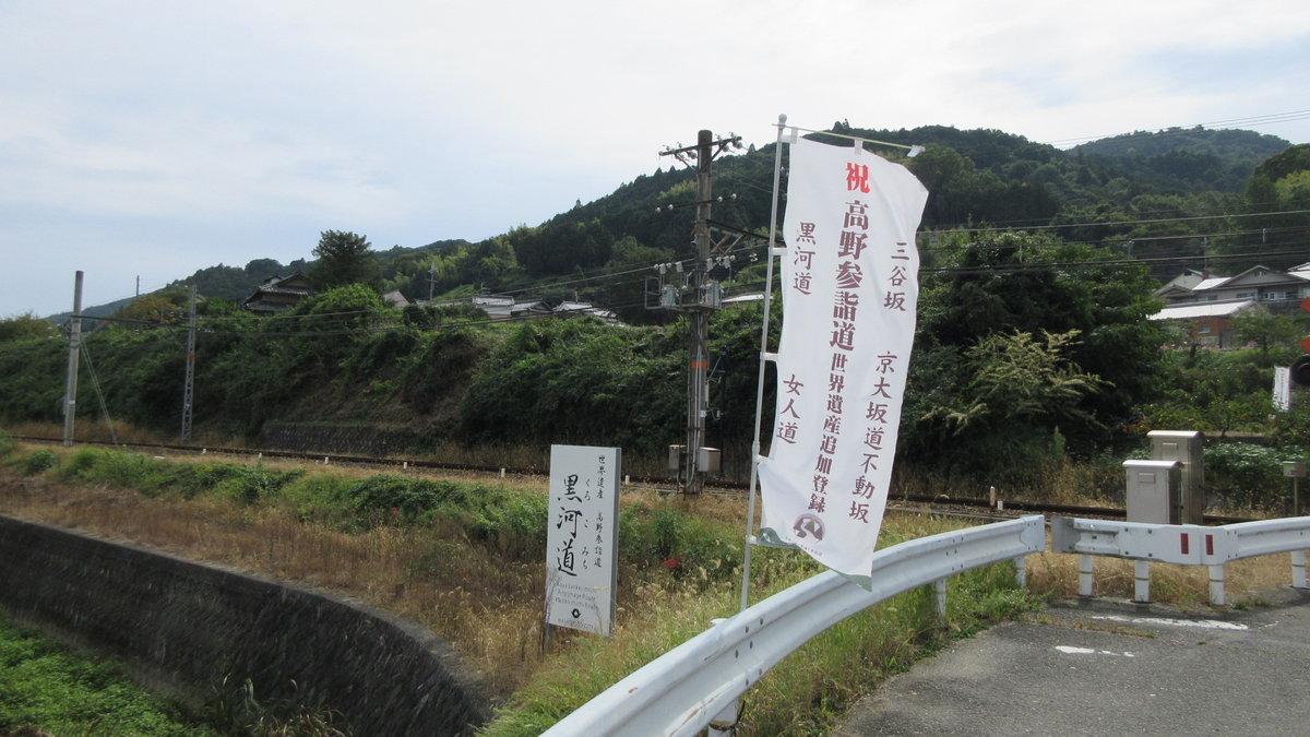 1709-15-橋本-IMG_1524