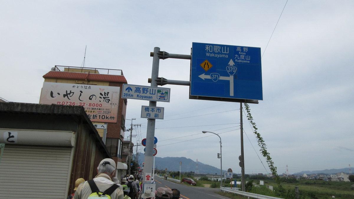 1709-12-橋本-IMG_1516
