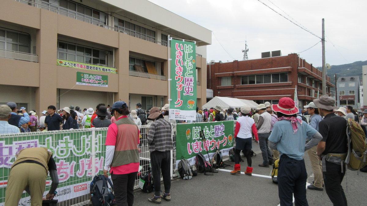 1709-04-橋本-IMG_1503