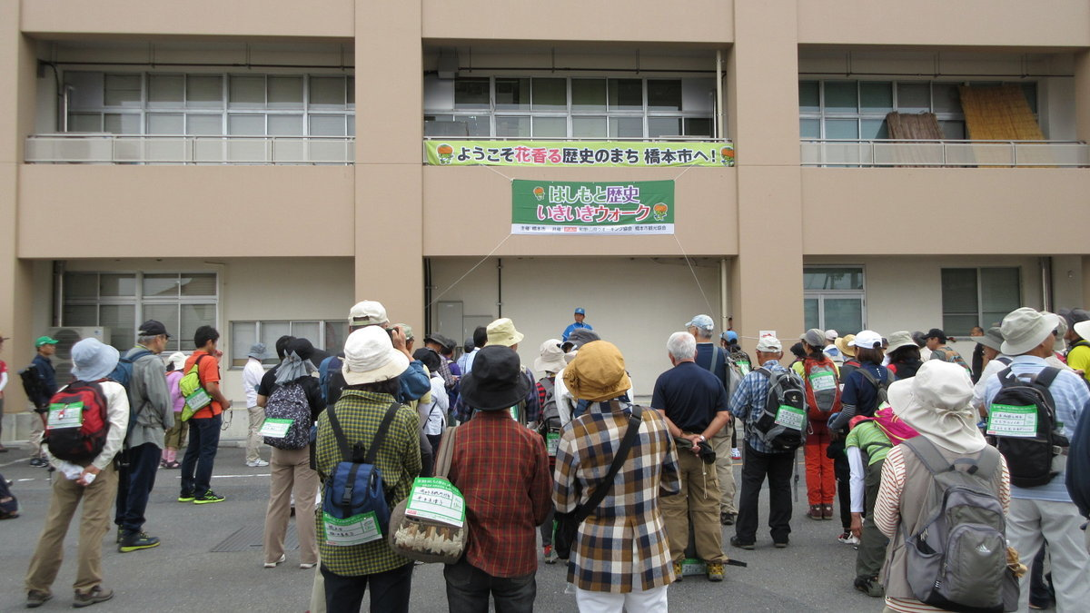 1709-03-橋本-IMG_1501