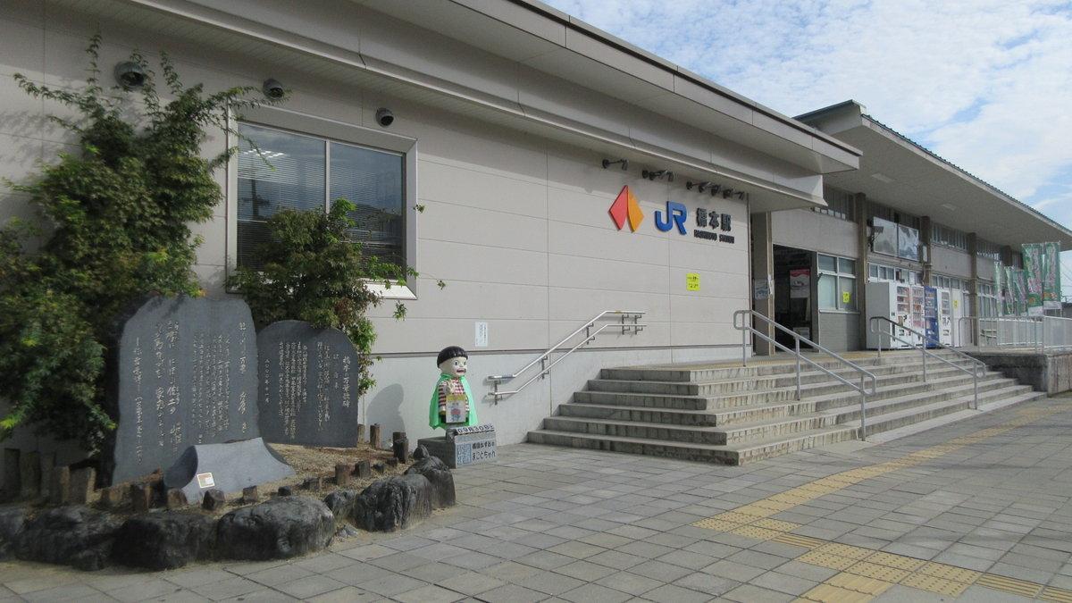 1709-01-橋本-IMG_1584