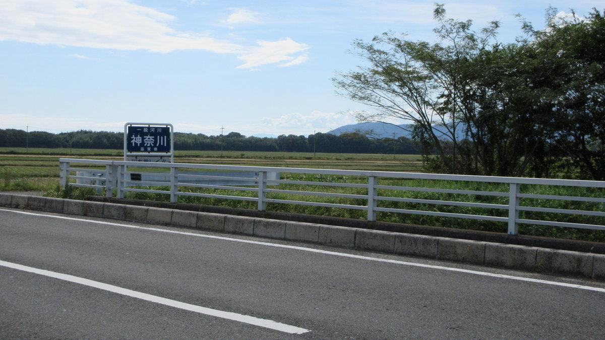 1709-27-琵琶湖⑧-IMG_1625
