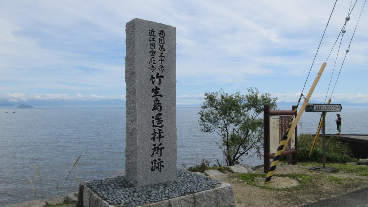 1709-15-琵琶湖⑧-IMG_1606