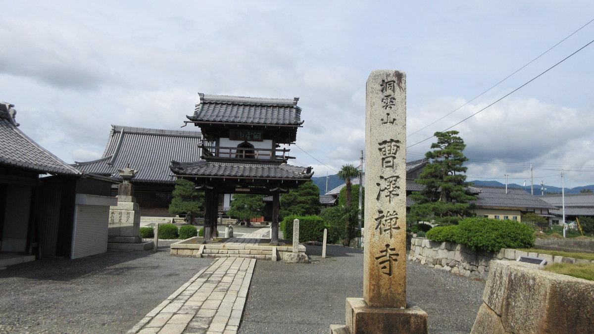 1709-09-琵琶湖⑧-IMG_1600