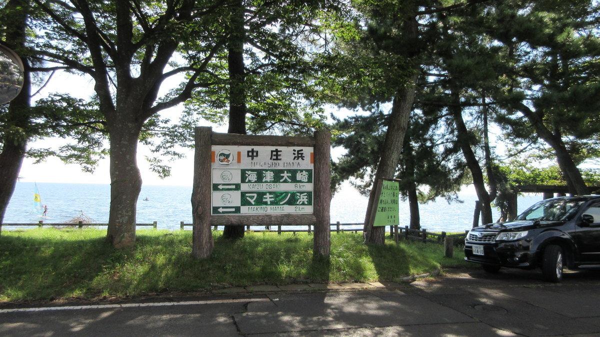 1709-03-琵琶湖⑧-IMG_1590