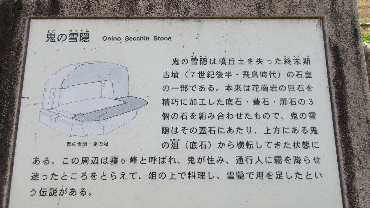 1711-53-まほろば-IMG_1937