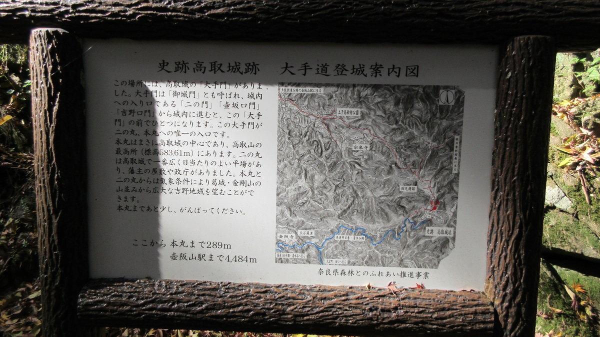 1711-27-まほろば-IMG_1901