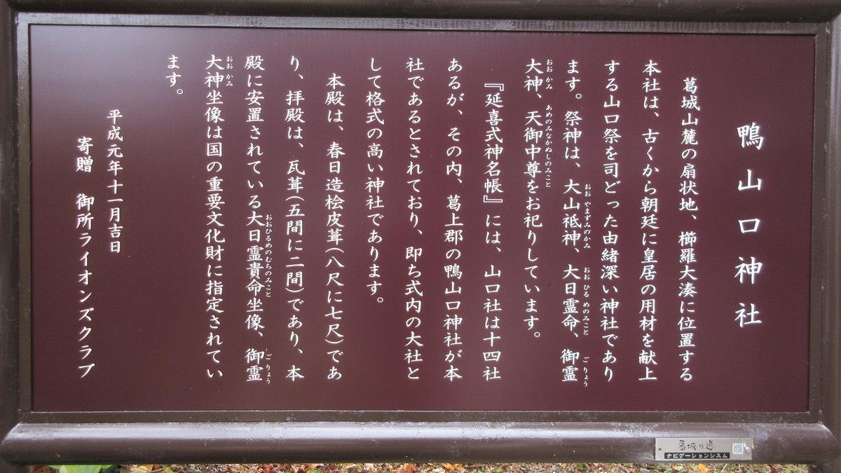1711-26-葛城山麓-IMG_2010